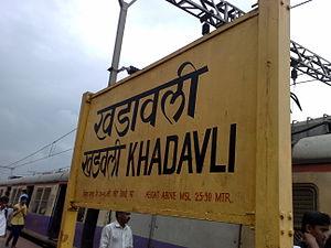 Khadavli railway station