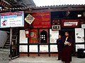Khaling post office 2009 517kb.jpg