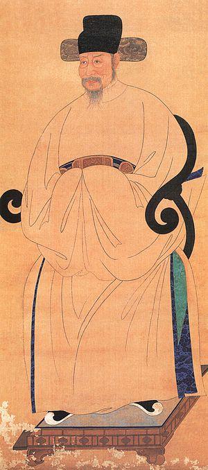 Gim Myeong-guk - Image: Kim Myeong guk, Portrait of Yi Sang kil