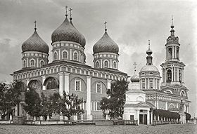 Kimry Cathedral.jpg