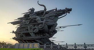 Qiantang River - King Qian Liu shooting the tidal bore