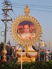 Monument to King Bhumibol in Phitsanulok, Thailand
