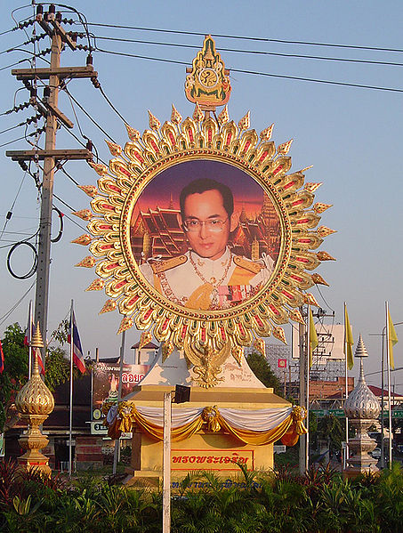 File:King bhumibol monument.jpg