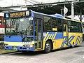 Kintetsu Local Bus.jpg