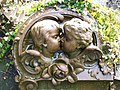 Kiss - panoramio.jpg