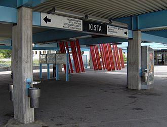 Kista metro station - Image: Kista tunnelbanestation