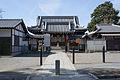 Kitano-tenmangu Kyoto Japan03n4500.jpg