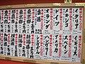 Kiyomizu-dera National Treasure World heritage Kyoto 国宝・世界遺産 清水寺 京都214.JPG