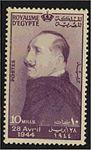 Kngdom of Egypt stamp 8th anniversary of Fouad I death 28-4-1944.jpg
