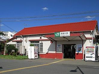 Komagawa Station - The station entrance in October 2012