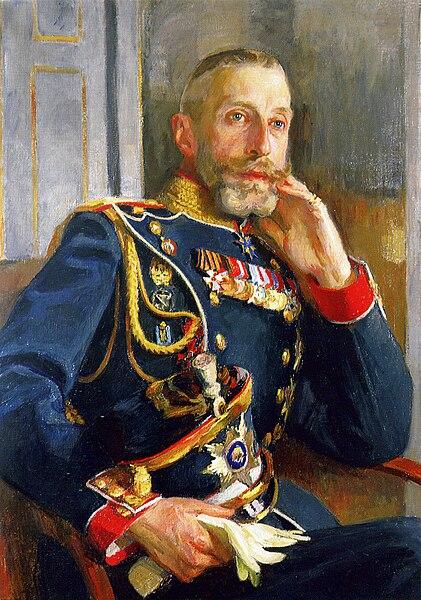 Файл:Konstantin Konstantinovich by O.Braz (1912, Pavlovsk).jpg