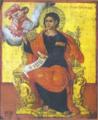 Konstantinos Tzanes Saint Thomas.png