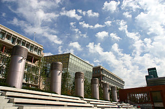 Kookmin University - International Buildings