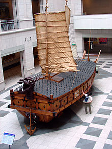 Korea-Seoul-War Memorial 2618-06 Turtle Ship.JPG