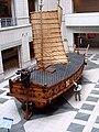 Korea-Seoul-War Memorial 2618-06 Turtle Ship.JPG