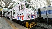 Korea DMZ Train 01 (14061927467).jpg