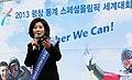 Korea Special Olympics PR 02 (8382225745).jpg