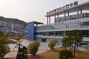 Korea Institute of Maritime and Fisheries Technology - Image: Korean Institute of Maritime and Fisheries Technology (KIMFT) head office