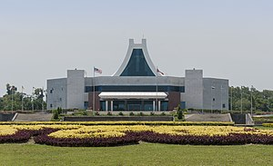 Sabah State Legislative Assembly - Image: Kota Kinabalu Sabah Dewan Undangan Negeri Sabah 01