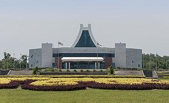 Sabah State Legislative Assembly Building - Image: Kota Kinabalu Sabah Dewan Undangan Negeri Sabah 01