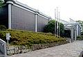 Kumamoto City Museum.jpg
