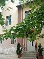 Kurtovo Konare mayor's office.jpg