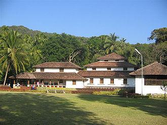 Kuvempu - Kuvempu's ancestral house in Kuppali