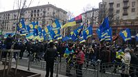 Kyiv is angry 013.jpg