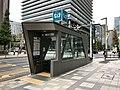 Kyobashi-Station-Exit4.jpg