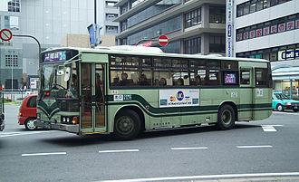 Kyoto Municipal Transportation Bureau - Kyoto City Bus in front of Kyoto Station