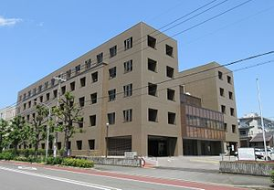 Kyoto judicial-affairs government building 20160505.JPG