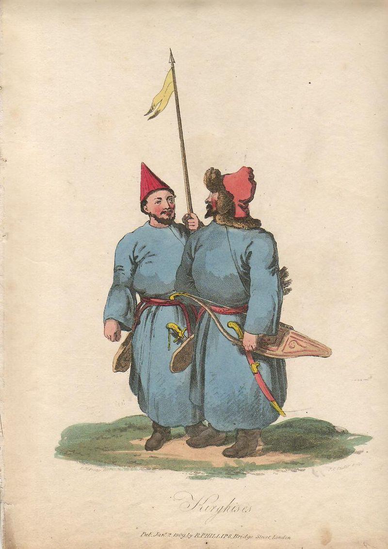 Kyrgyz 1813.JPG