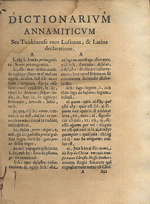 Congregation for the Evangelization of Peoples - Alexandre de Rhodes' Dictionarium Annamiticum Lusitanum et Latinum, published by the Propaganda Fide in 1651.