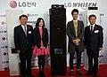 LG 휘센 에어컨, '리얼 4D' 냉방시대 선언.jpg