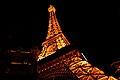 LV Paris Eiffel Tower.jpg