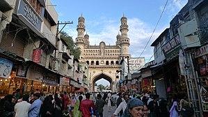 Laad Bazaar - Laad Bazaar