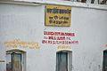 Lalbagh Motijhil Madrasa Darul Uloom Signage - Motijhil Jama Masjid Compound - Lalbagh - Murshidabad 2017-03-28 5819.JPG