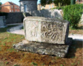 Lapidarijum Biljarda u Cetinju 1b.png