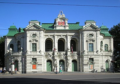 How to get to Nacionālais Teātris with public transit - About the place