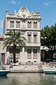 Le Grau du Roi-Maison au triton-20140711.jpg
