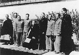 Leaders of the Tibet Work Committee visiting the Dalai Lama at Norbulingka Palace, Lhasa, November 1951.jpg
