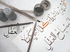 Learning Arabic calligraphy (Kaf).jpg