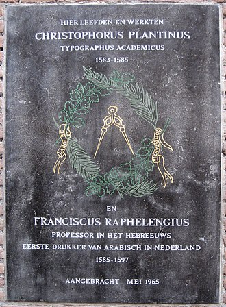 Christophe Plantin - Plaque in Leiden