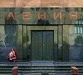 LeninMausoleumEntrance.fullres.jpg