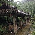 Libo, Qiannan, Guizhou, China - panoramio (20).jpg