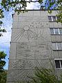 Linz-Urfahr - Sgraffito Vegetabile Formen - von Franz Poetsch.jpg