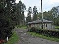 Lodge and entrance to Kilkerran Estate - geograph.org.uk - 264565.jpg