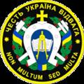 Logo logotyp (1).png