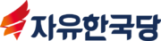 Logo of the Liberty Korea Party.png
