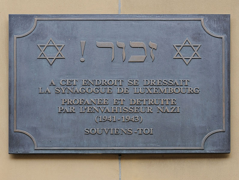 File:Luxembourg City Plaque synagogue 1894.jpg